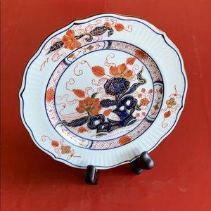 Vintage Ming Royale Plate